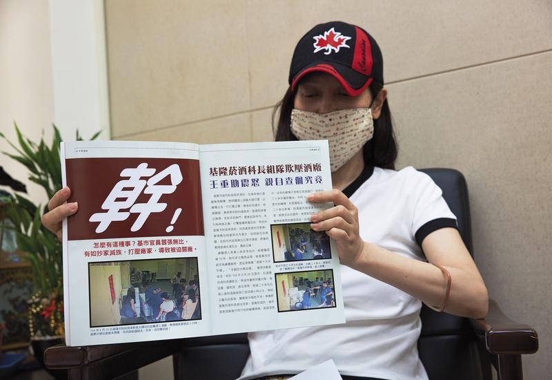 吳女指控基隆市府菸酒管理科公然違法,影響她經營的酒廠生計。