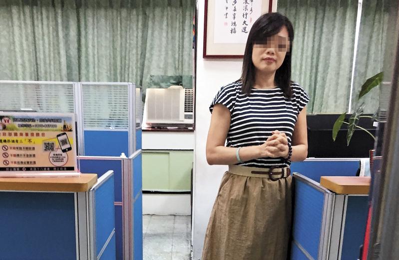 蕭女(圖)擔任基隆市府菸酒科長,卻涉捏造檢測報告,對吳女進行不當搜索。