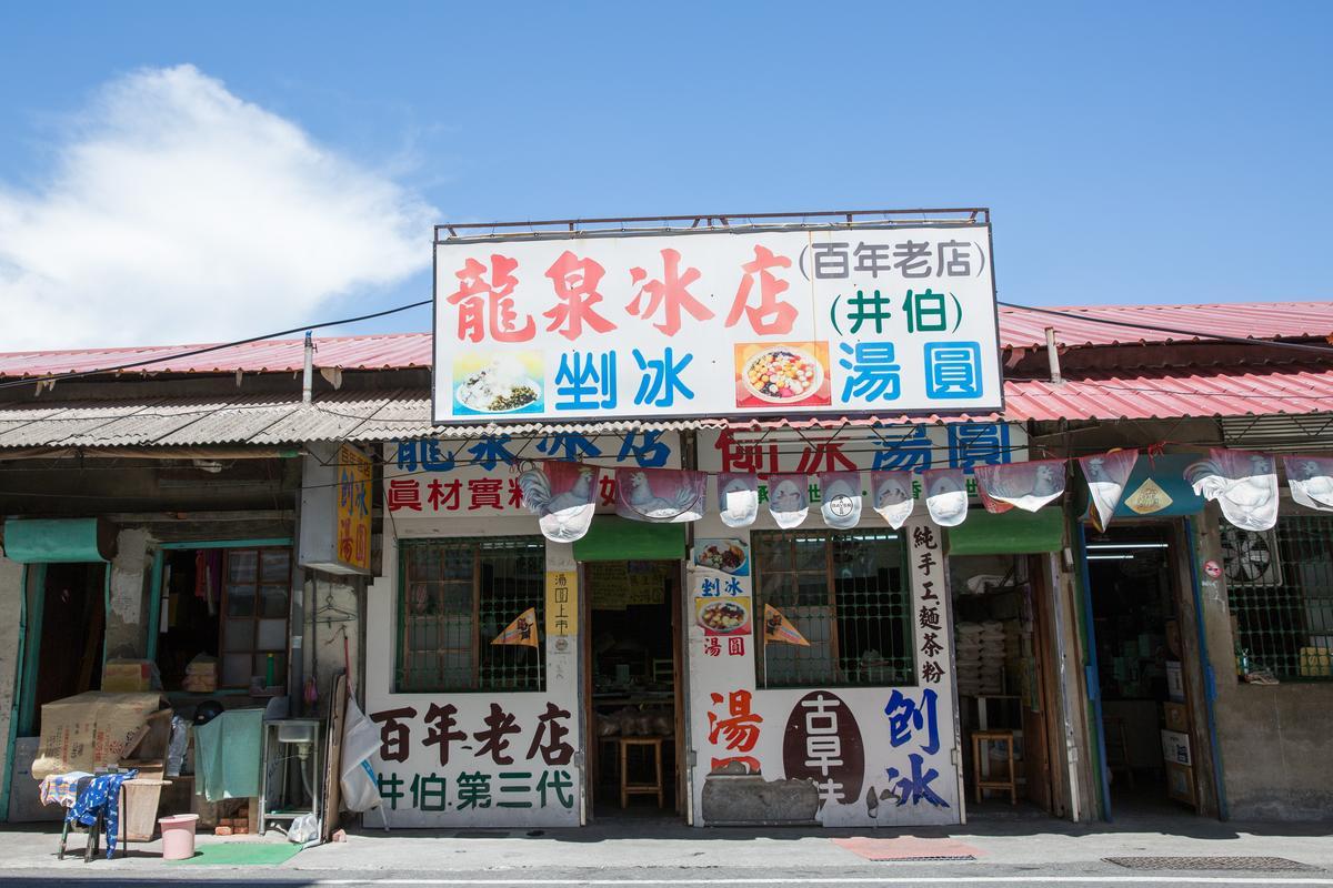 「龍泉冰店」賣冰史約近百年,落腳在中央市場約70年,店裡的每一小碗剉冰都紀錄了市場興衰和製糖產業變遷。