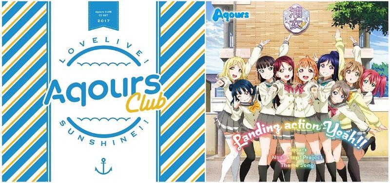 動畫《LoveLive! 學園偶像祭》裡的偶像團體「Aqours」新單曲再度空降排行榜。