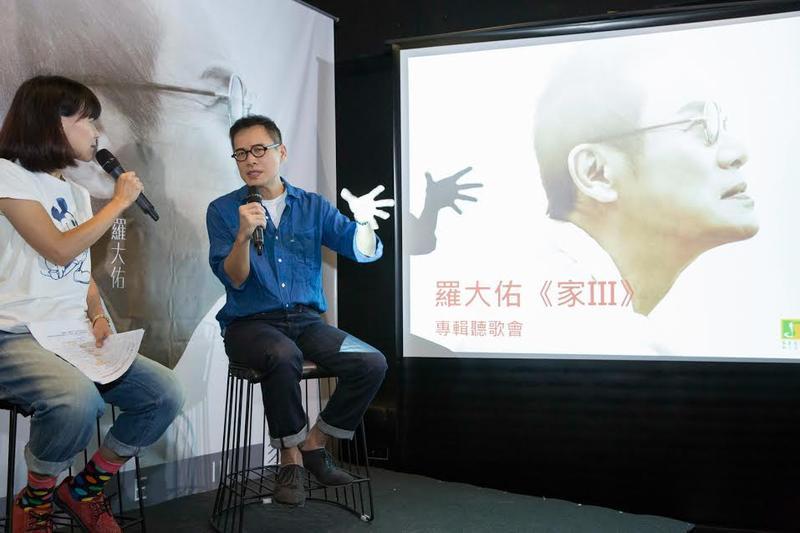 羅大佑在世界漂泊數十年後,回到家鄉台灣,寫歌送給台北。
