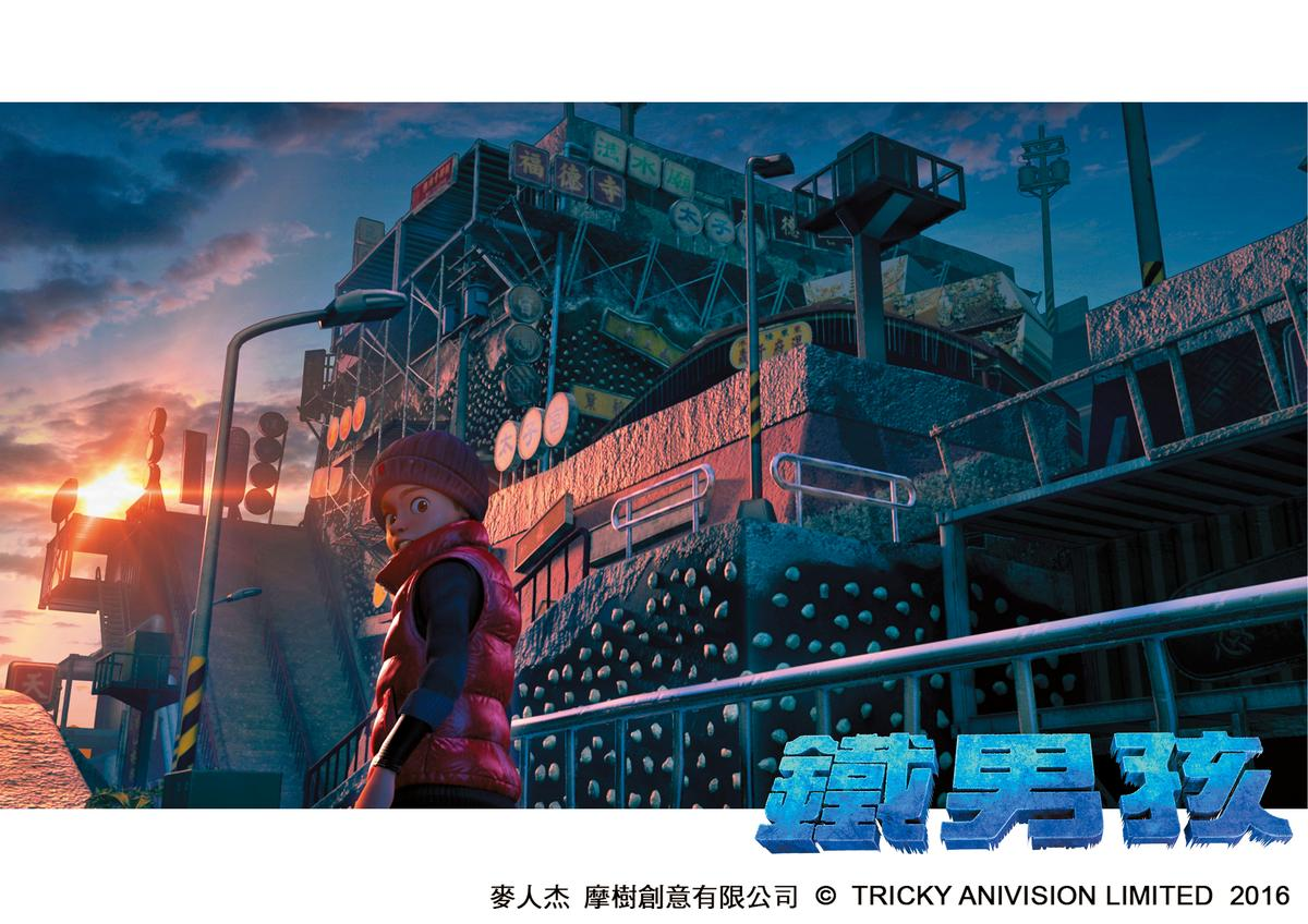 3D電腦動畫電影《鐵男孩》製作品質細膩,目前卻面臨多達2億5,000萬元的資金缺口。