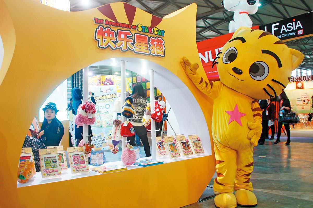 《快樂星貓》動畫影集在中國十分受孩童歡迎,延伸出許多周邊商品。(東方IC)