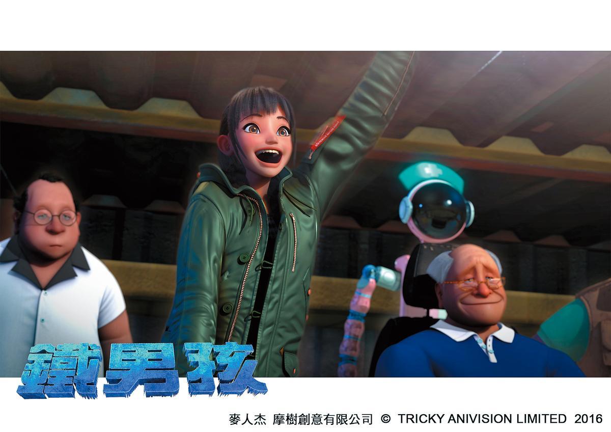 男孩小海與美少女小月的互動是《鐵男孩》中的吸睛亮點。
