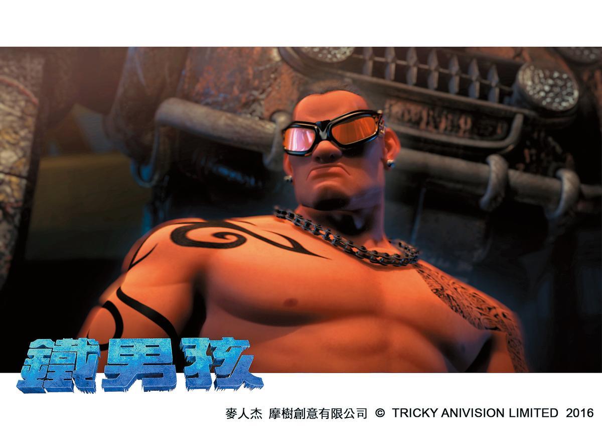 《鐵男孩》中機器人擂台大賽明星選手飊哥。