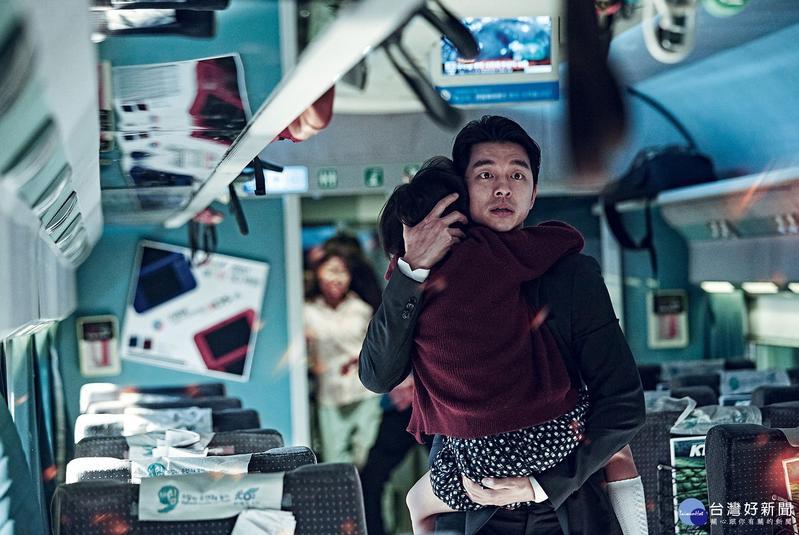 孔劉去年接演恐怖片《屍速列車》,交出入行15年來的巔峰成績,韓國賣座上千萬人次,台灣票房也破億元。