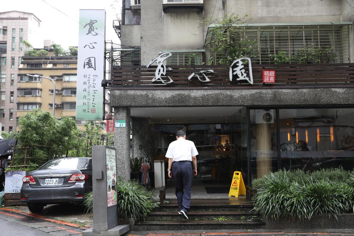 2003年成立的寬心園,如今在全台已有9家分店。
