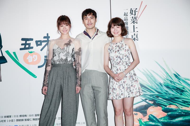 安心亞(左)和李至正(中)在《五味八珍的歲月》中飾演夫妻,也培養出好交情,圖右為劉心宇。