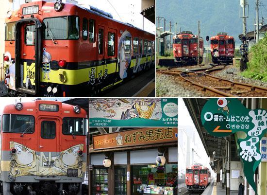 鳥取縣「鬼太郎列車」以及其沿線地區風情。(圖片來源:米子觀光)