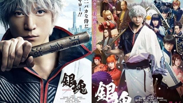 挾帶大量原作與演員人氣,《銀魂》真人電影上映4天票房逼近10億日圓。