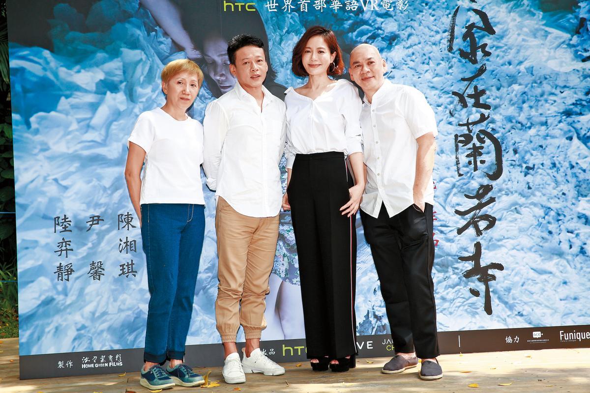 《家在蘭若寺》記者會,陸弈靜(左起)、李康生、尹馨、蔡明亮一同站台。