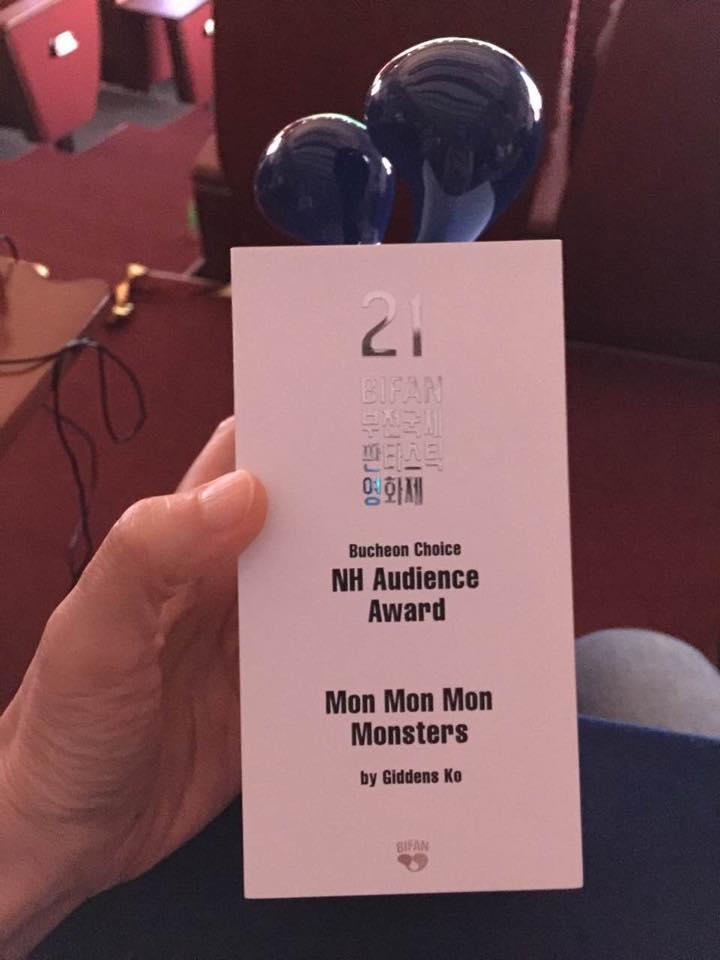 《怪》獲得韓國富川國際奇幻電影節中的觀眾票選獎,讓九把刀哭了。