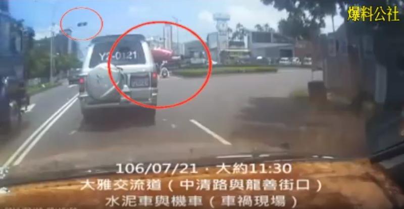 現場目擊者在爆料公社提供監視器畫面。