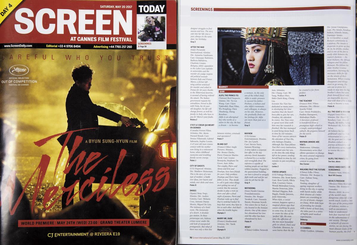 《阿莉芙》還未上映,已透過法商登上英國《Screen》電影雜誌介紹。