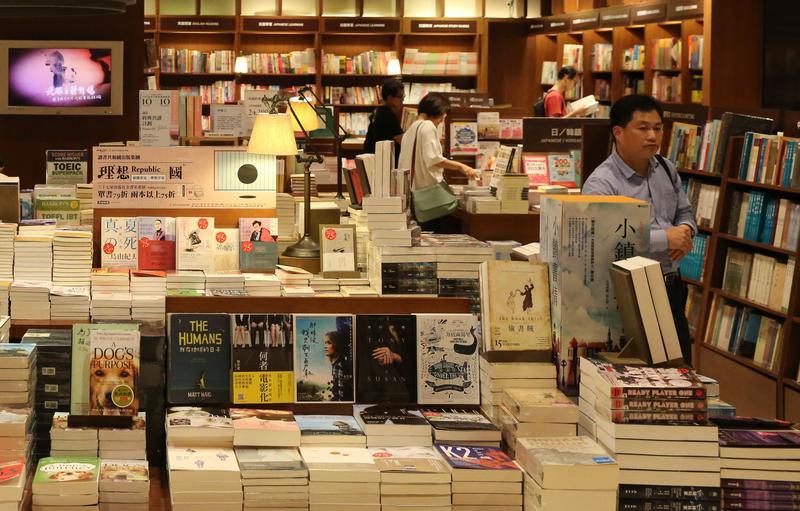 誠品在二○○九年之前是台灣最大的出版通路。