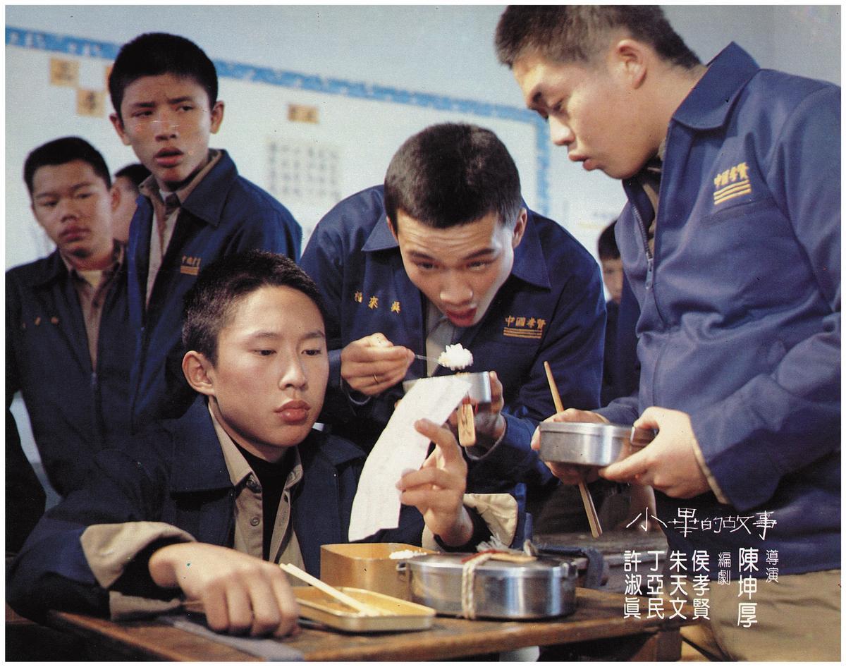 陳坤厚導演的《小畢的故事》反映台灣社會與生活,讓陳文貴認為是現今台灣影視最需要的作品範本之一。