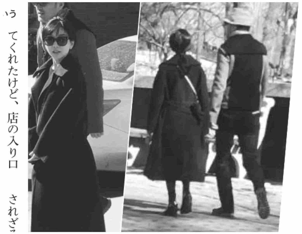 今年3月《週刊文春》爆出渡邊謙跟小三在紐約牽手,震驚日本社會。(翻攝網路)