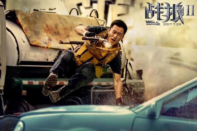 吳京憑《戰狼2》打出新高度,5天賣出50億台幣票房,聲勢高漲。