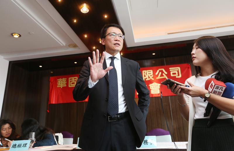 華固建設總經理洪嘉昇無奈表示,銷售時絕對有說明華固新天地僅有房屋使用權,沒有欺瞞消費者。