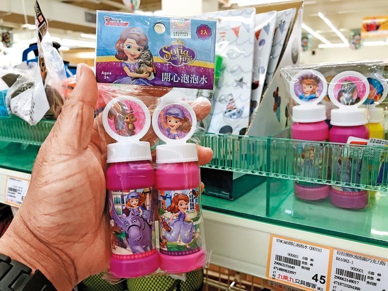 媽媽至生活百貨選購玩具,卻不知玩具可能含有可遷移性螢光劑危機。