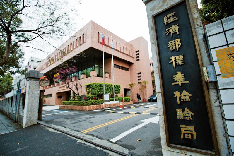 標檢局指出,台灣目前對於玩具中的可遷移性螢光劑,並沒有特定標準與規範。