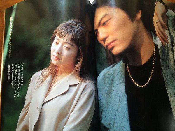 過去齊藤由貴曾介入尾崎豐的婚姻。(翻攝網路)