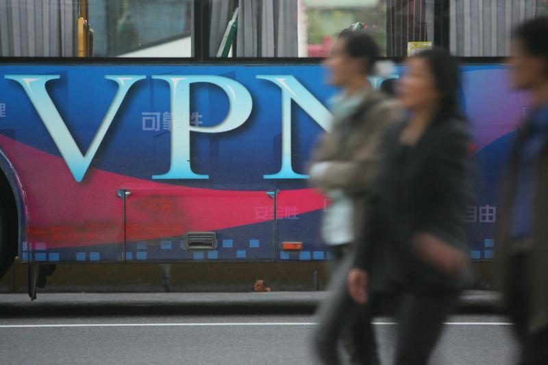 中國收緊VPN管制,「翻牆」一詞恐成過去式。