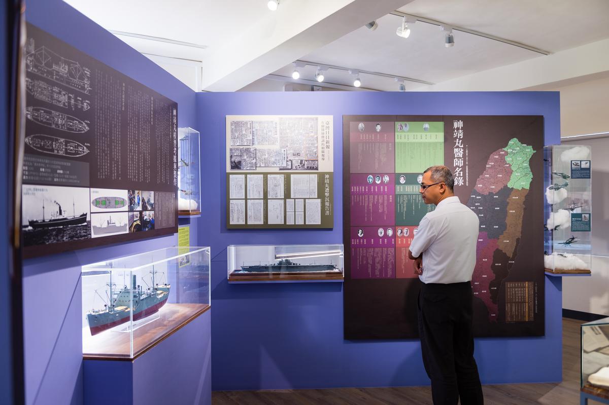 「神靖丸紀念展覽室」紀錄整個事件始末。