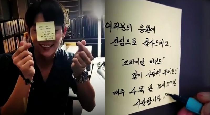 李準基在個人IG寫下對粉絲的心意。(翻攝自李準基IG)