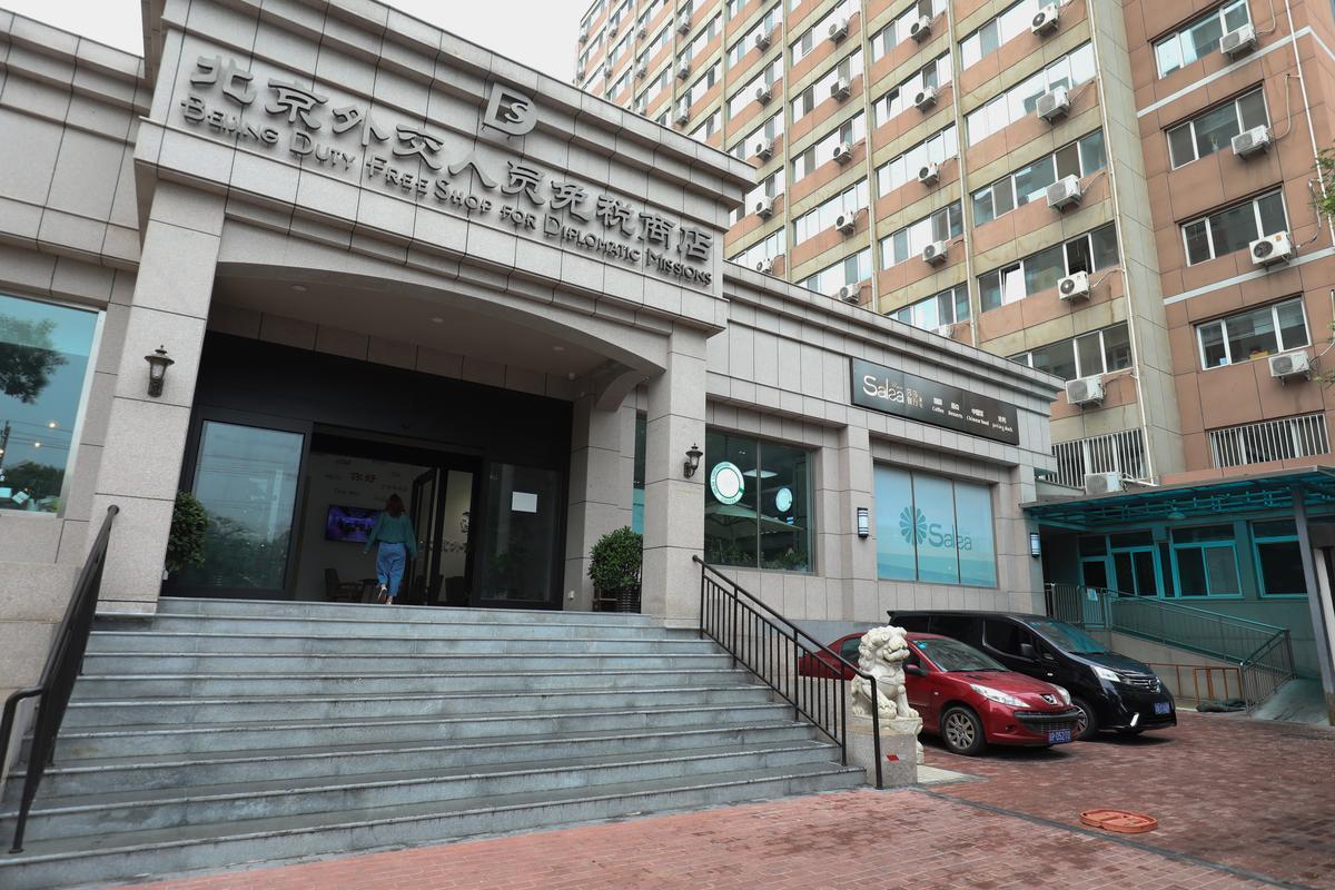 北京的莎莎餐廳藏在三里屯的外交公寓裡,得從外交人員免稅商店大門走進去才看得到,隱密性十足。
