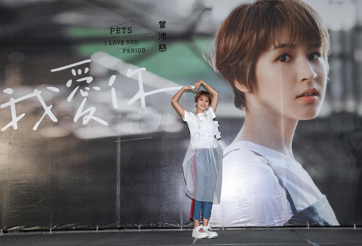《超級星光大道》第二季的萌呆女孩曾沛慈,如今已經成為歌壇小天后接班人。