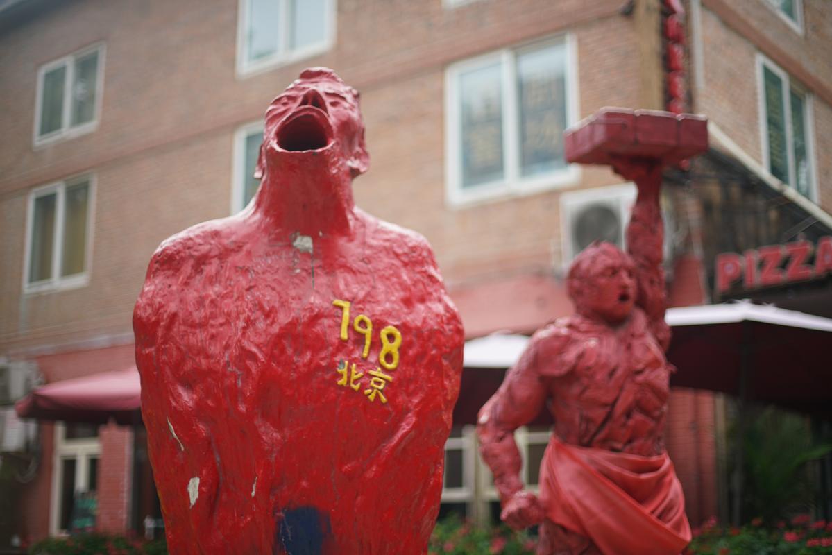 798藝術區中隨處可見雕塑藝術。