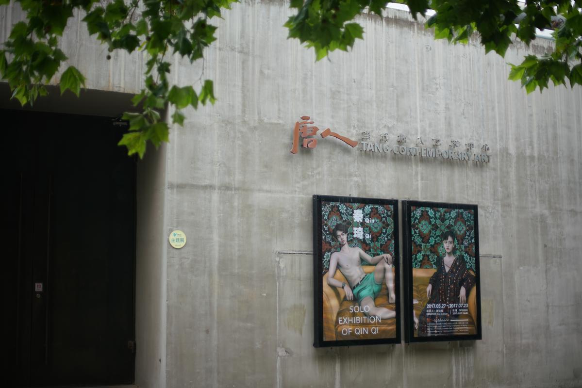 許多展覽在此地輪番登場。