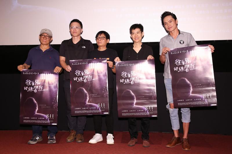 《徐自強的練習題》舉行首映,左起監製廖慶松、導演紀岳君、主人翁徐自強、公視總經理曹文傑、黃鐙輝。