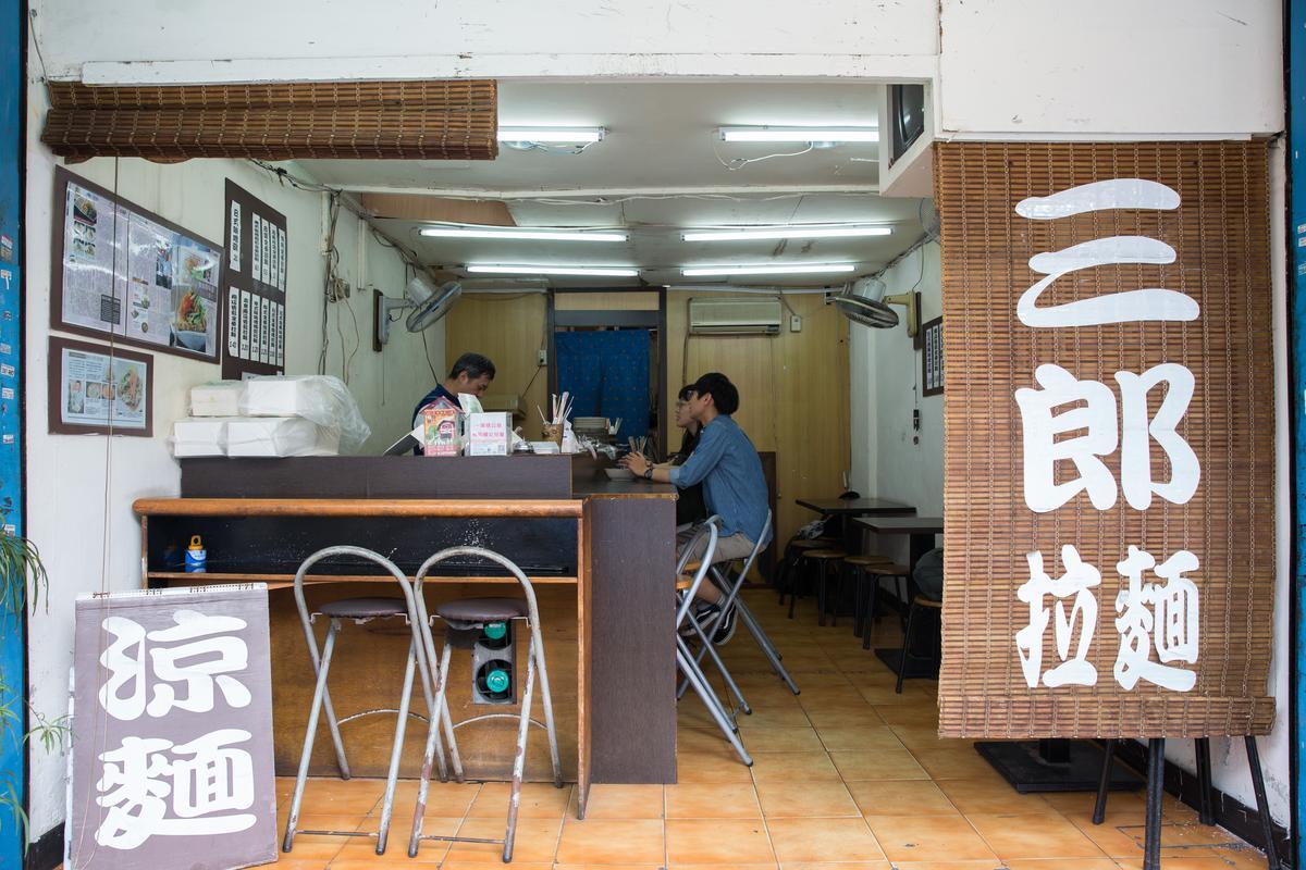 取名「三郎涼麵」是因為老闆吳瑯民在家中排行老三。
