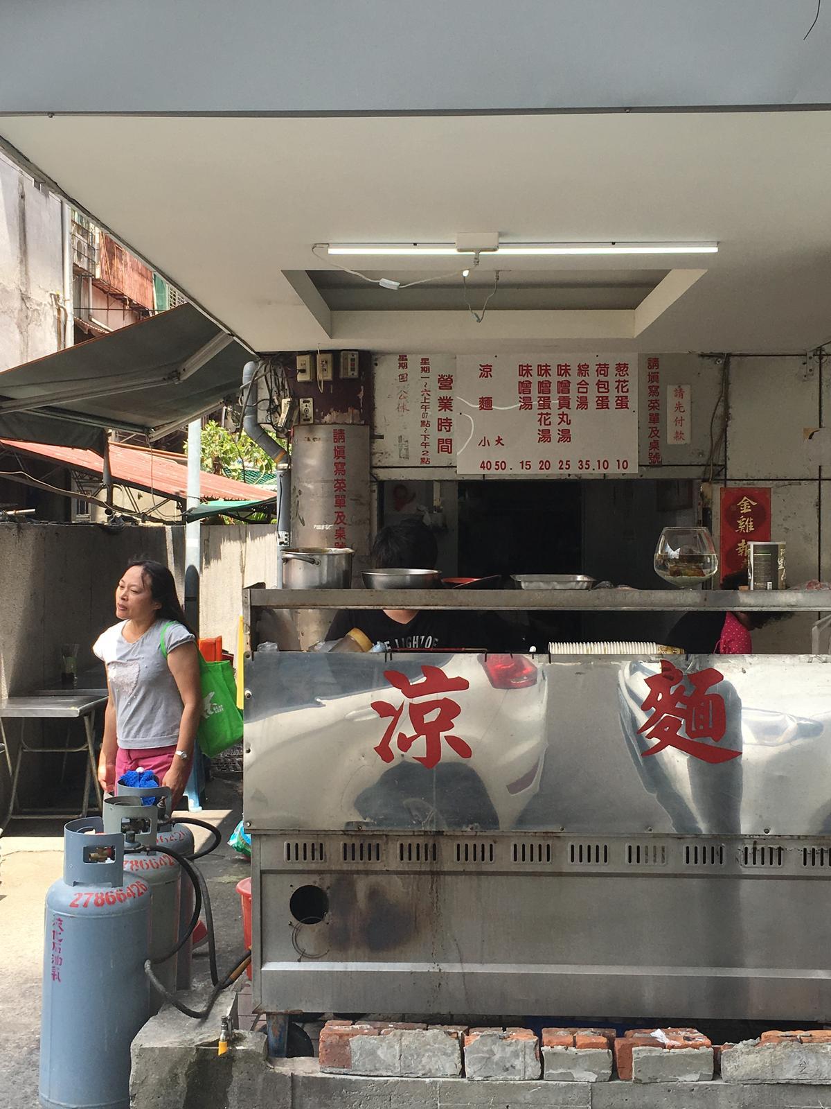 「京華涼麵」曾是「京華城」夜店客人散場後的深夜美食,但夜店休業後,涼麵店營業時間就只有早、午餐。