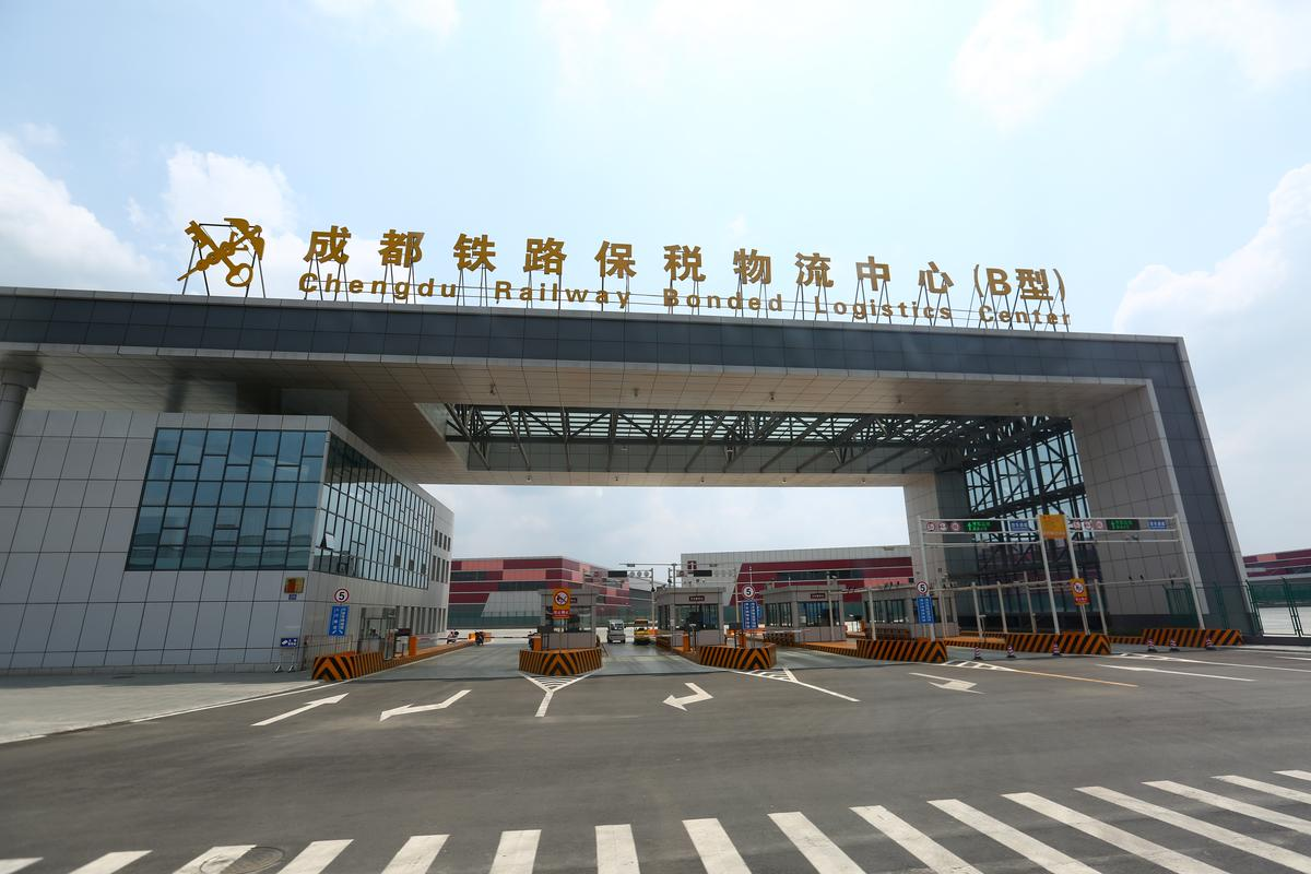 成都國際鐵路港,擁有可以直接把貨物從成都運送到歐洲的陸運碼頭。