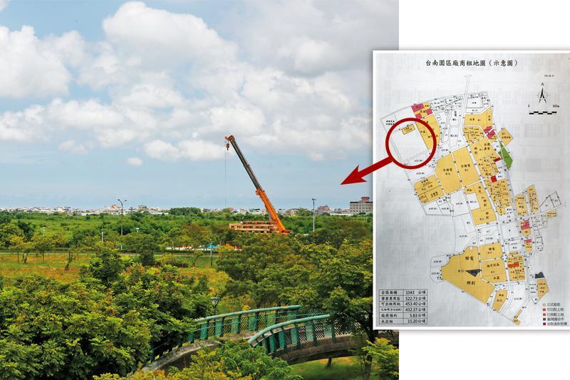 台積電5奈米新廠預計9月動土。