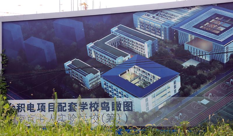 台積電項目的台商學校預計明年9月對外招生。