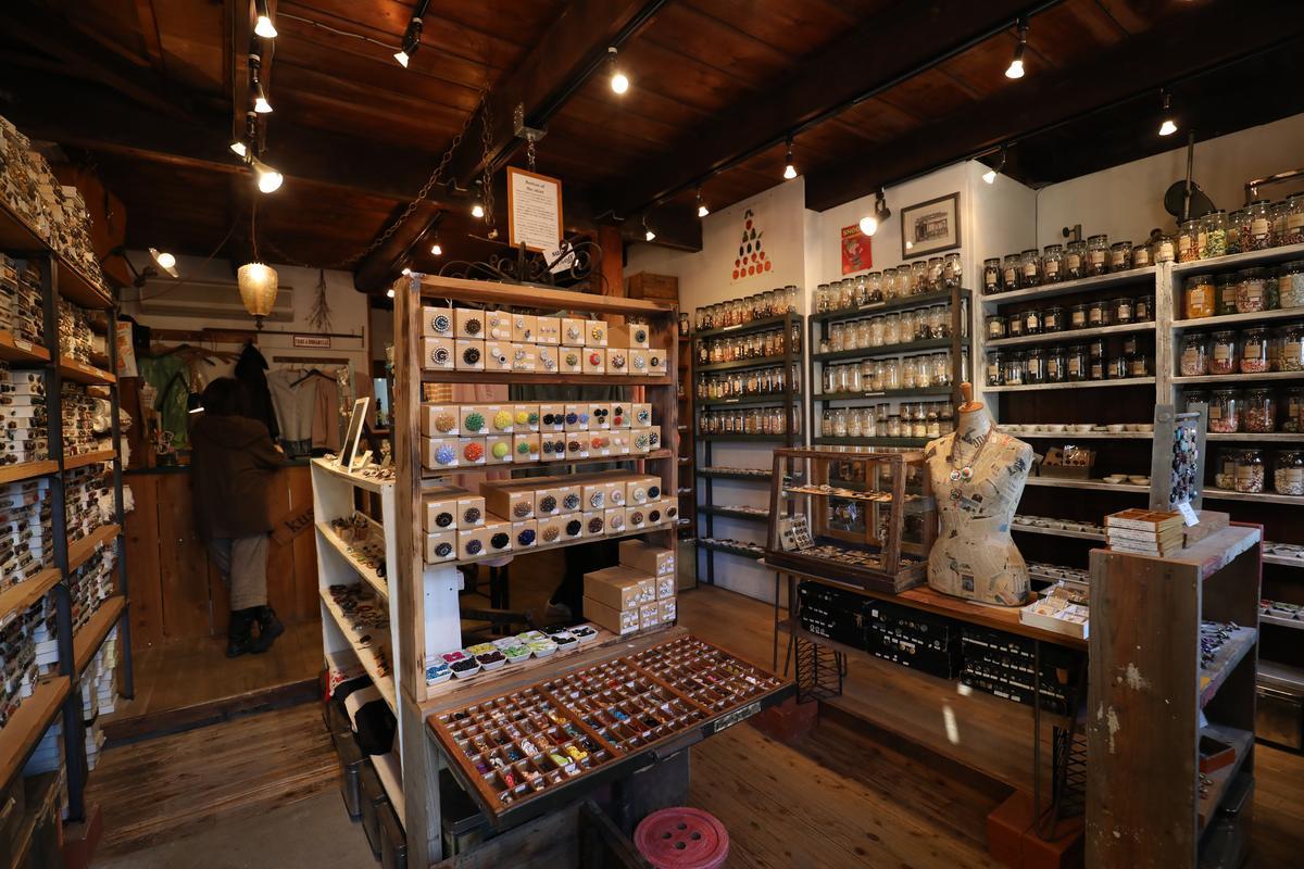 「Kususu」就像是一間蒐集世界各地鈕扣的小博物館。