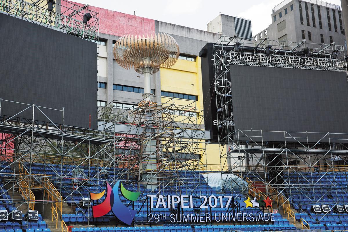 由台北市政府主辦的2017世大運,本月19日將在台北田徑場揭幕。
