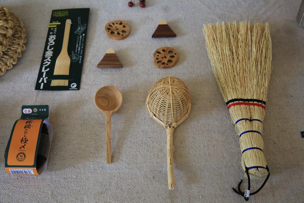 售賣各種茶道具。