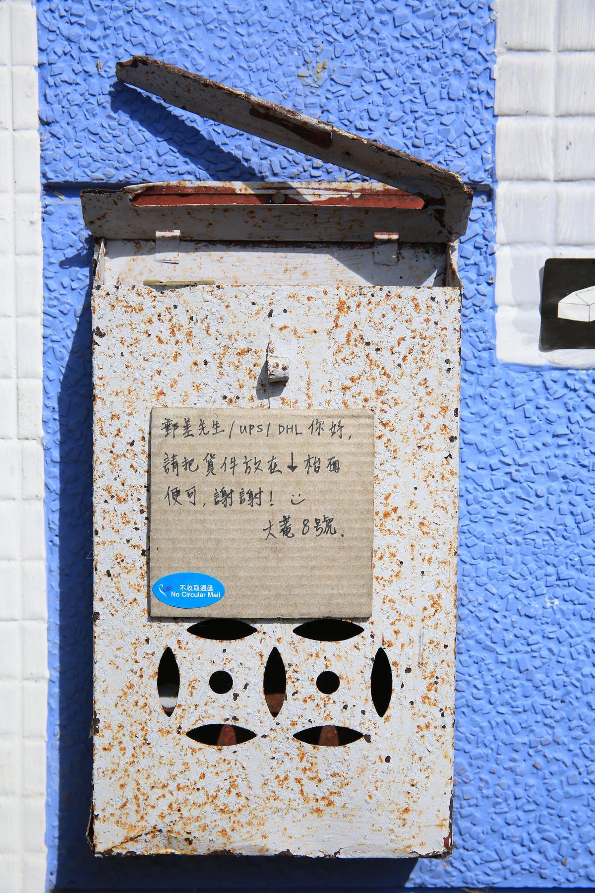 屋外的信箱,亦很純樸可愛。