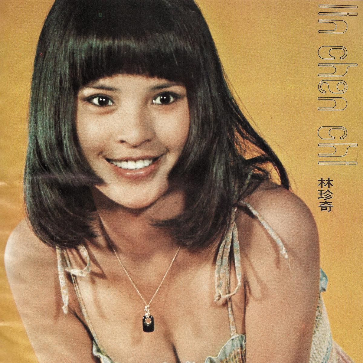 林珍奇1973年被邵氏挖掘,加入影壇,後因苛刻的合約,讓她一怒與之解約,赴美讀書。