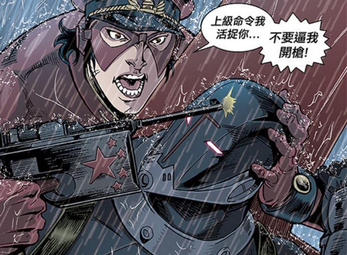 王家麒打造《中國隊長》,希望能成為漫威跟DC之外的第三勢力。
