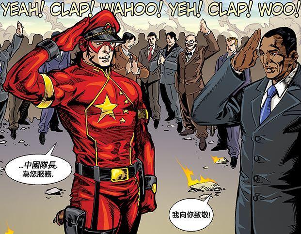 《中國隊長》是台裔美籍漫畫家王家麒創作的漫畫。