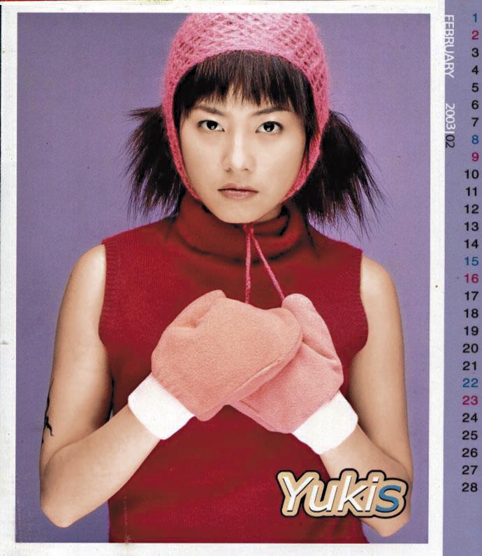 1998年初徐懷鈺以首張個人EP《飛起來》站上歌壇。(翻攝自徐懷鈺臉書)