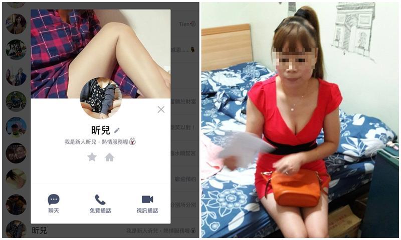 張女化名「昕兒」來台賣淫,長腿美女的圖片吸引不少嫖客上門。