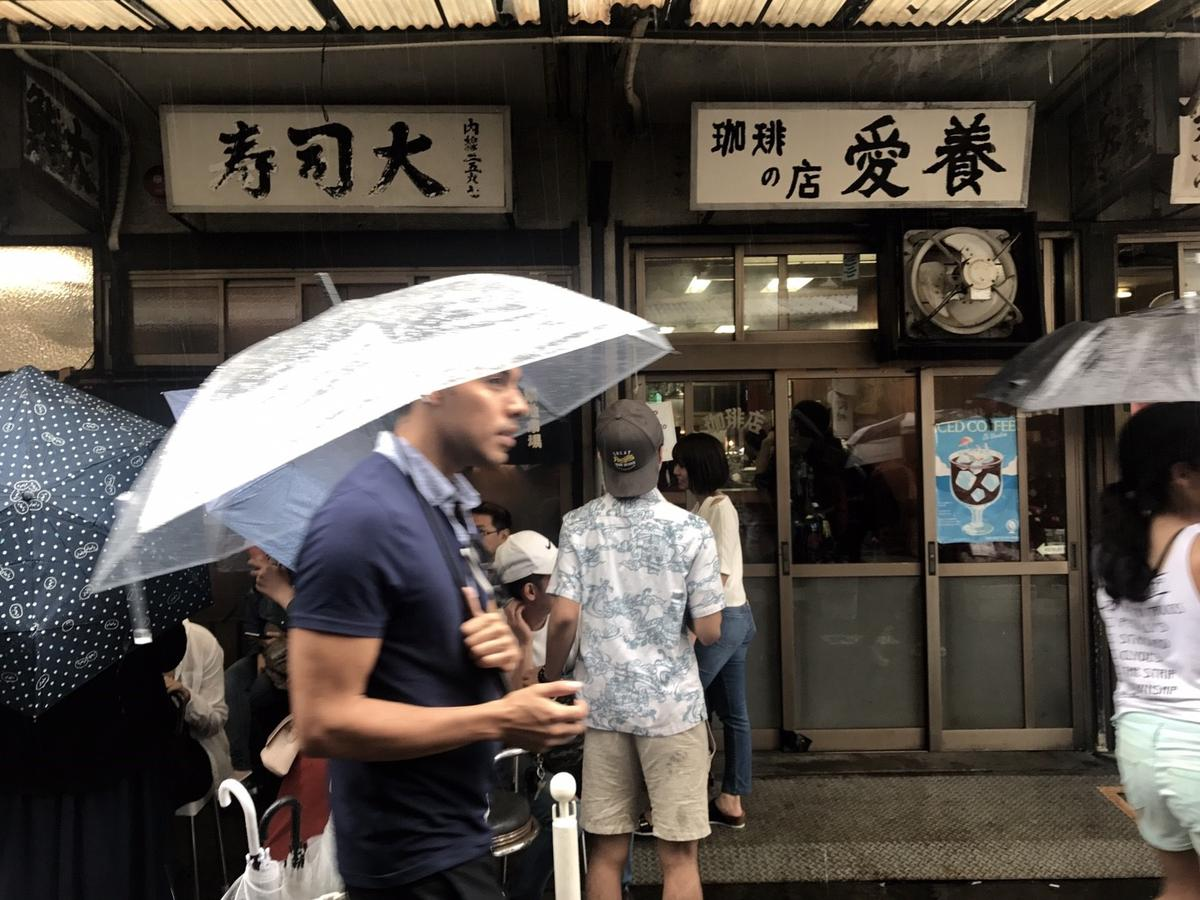 「愛養珈琲の店」位在築地場內市場區域,原本來用餐的多是市場裡的人員,近幾年來復古似乎成為風尚,許多觀光客慕名來欣賞老店風采。