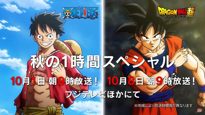Jump 兩大英雄特別合作動畫。